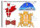 Knutselen Papai Noel 2