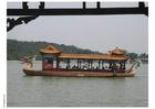 Foto barco chinês