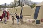Foto campo de refugiados - Paquistão