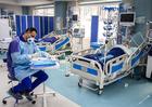 Foto Cuidados intensivos em hospital no Irã