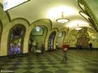 Foto metro de Moscou