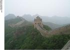 Foto Muralha da China