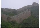 Foto muralhas da China