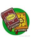imagem Alcorão