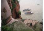 Foto Buda em Leeshan