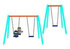 imagem crianças no balanço