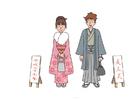 imagem quimono