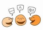 imagem sociedade - idioma